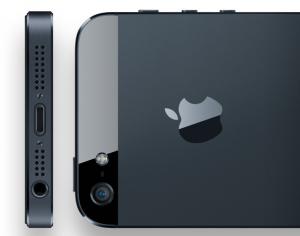 EL nuevo Iphone 5 Negro