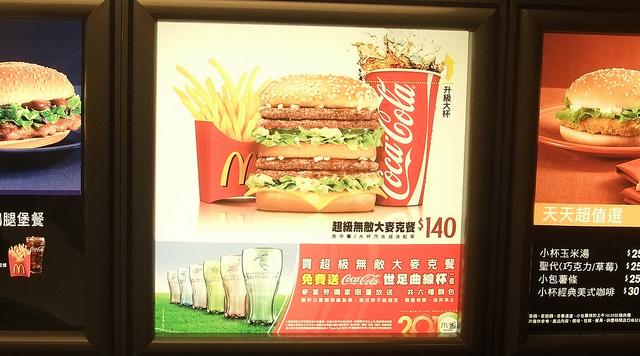 Paridad de poder adquisitivo según un Big Mac