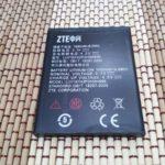 Batería del ZTE V970