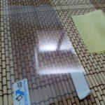 Protector LCD V970