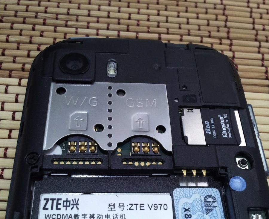 ZTE V970 con doble SIM