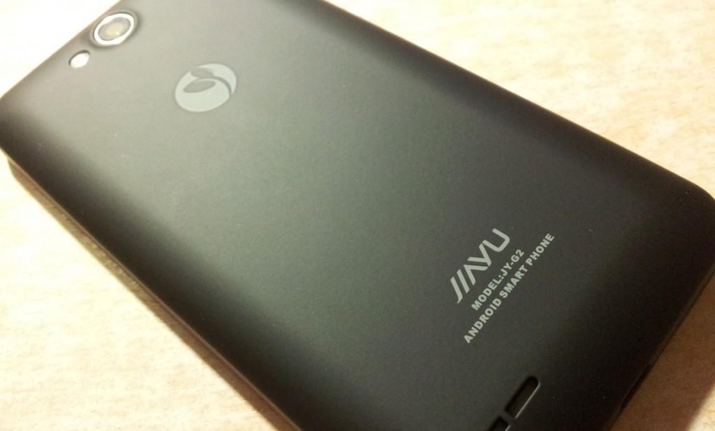 Jiayu G2 Android 6577
